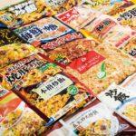 「市販冷凍チャーハン」アレンジ向き種類・レシピ6選!