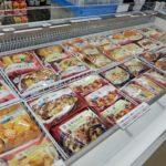 セブンイレブン「冷凍食品」人気Top3!値段や似た種類も!